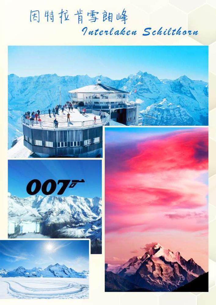 中信旅游-青岛国旅景点旅游太后,十佳旅行社排攻略上攻略在图片